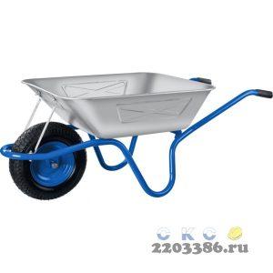 ЗУБР ПТ-250 тачка с широким пневматическим колесом, строительная одноколесная, 250 кг