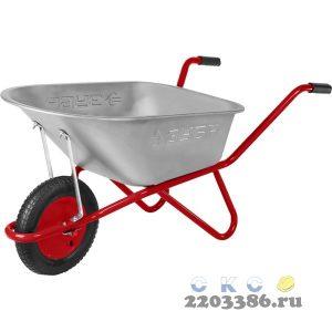 ЗУБР Т-11 тачка садово-строительная одноколесная, 160 кг