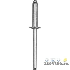 Заклепки стальные, 4,0x14 мм, 50 шт, ЗУБР