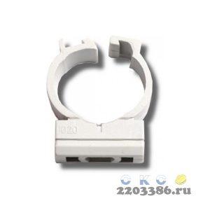 Держатель двухкомпонентный 20 мм для труб (51120)