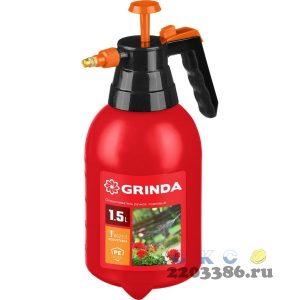 GRINDA PS-1.5 опрыскиватель 1,5 л, ручной, помповый, колба из полиэтилена