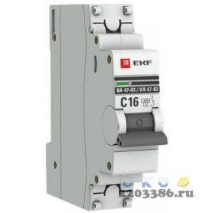 Выключатель автоматический однополюсный 16А С ВА47-63 4.5кА PROxima