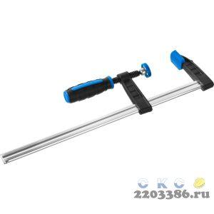 ПС-250/50 струбцина тип F 250/50 мм, ЗУБР