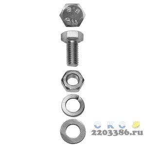 Болт (DIN933) в комплекте с гайкой (DIN934), шайбой (DIN125), шайбой пруж. (DIN127), M12x90мм, 2шт, ЗУБР