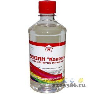 Бензин-галоша (по 0,5 л/300гр+/-9гр) , 25 шт/уп ХИМАВТО