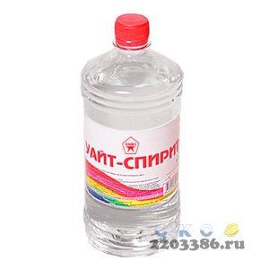 Уайт спирит (по  1 л/700гр+/-21гр ), 20 шт/уп