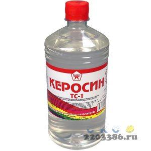 Керосин (1 л/720гр+/-22гр)