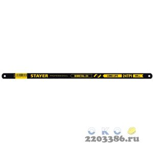 Биметаллическое полотно по металлу, 24 TPI: универсальный рез, 300 мм, Рабочая кромка из быстрорежущей стали, 1 шт, STAYER Bimetal-24