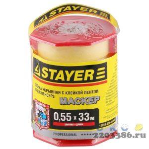 """Пленка STAYER """"PROFESSIONAL"""" защитная с клейкой лентой """"МАСКЕР"""", HDPE, в диспенсере, 9мкм, 0,55х33м"""