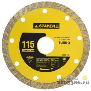 TURBO 105 мм, диск алмазный отрезной сегментированный по бетону, кирпичу, плитке, STAYER