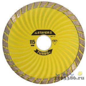 TURBO-Plus 110 мм, диск алмазный отрезной эвольвентный по бетону, камню, кирпичу, STAYER
