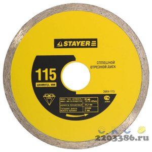 105 мм, диск алмазный отрезной сплошной по керамограниту, мрамору, плитке, STAYER