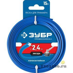 Леска для триммера ЗВЕЗДА 1.3 мм  15 м ЗУБР Профессионал